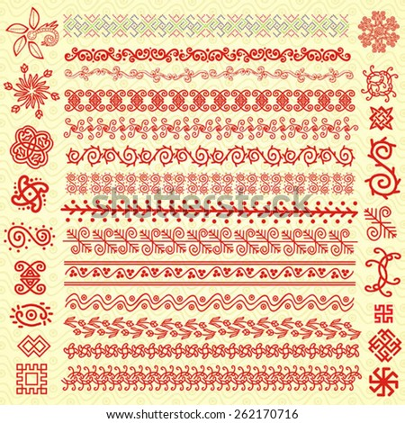 Ethnic geometric signs and borders set. Set of Slavic pagan symbols for your design. Vector illustration - stock vector