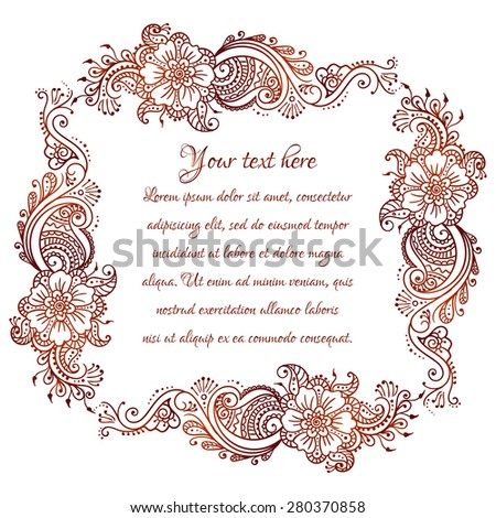 Ethnic mehndi floral ornament mehndi henna stock vector hd royalty ethnic mehndi floral ornament mehndi henna tattoo brown vintage banner frame card card for text stopboris Gallery