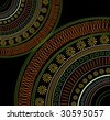 Ethnic Pattern. Look  through my portfolio to find more images of the same series - stock photo