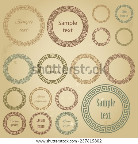 Ethnic round frames in mega pack.  Decoration elements of different size with sample text in huge collection. Colorful vector illustration on beige grunge background - stock vector