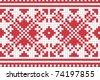 Изображение Схема вышивки рушника из коллекции вышивка на сайте Пинми.ру. картинки, фото...