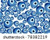 evil eye - stock photo