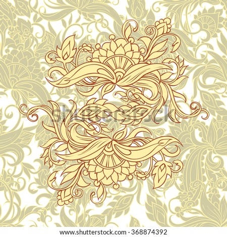 Excellent lace seamless background floral pattern in the ethnic style, element of pattern - stock vector