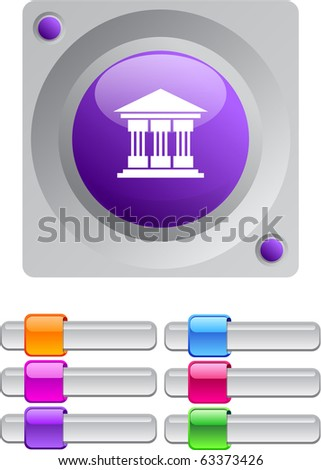 Exchange vibrant round button with additional buttons. - stock vector