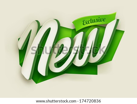 Exclusive rubber stamp. Vector - stock vector