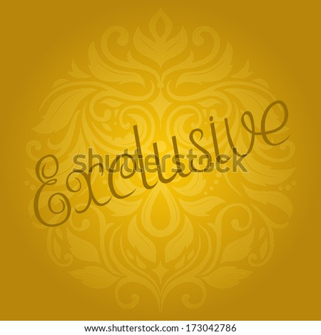 Exclusive / Vector lettering - stock vector
