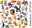 extra big vector animal set - stock vector