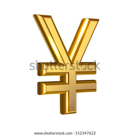 Extruded vector golden yen sign on  white  background - stock vector