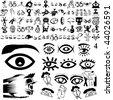 Eyes set of black sketch. Part 102-4. Isolated groups and layers. - stock vector