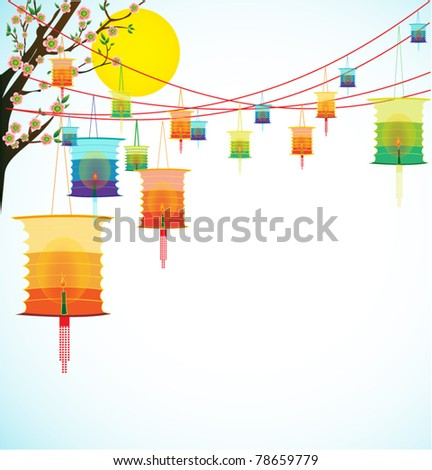 Fairy-lights. Big colorful lanterns will bring good luck and peace to prayer during Chinese New Year.