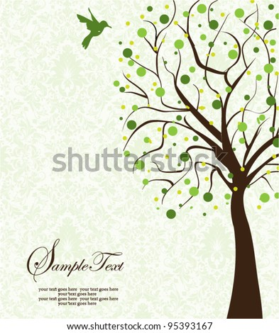 Family Reunion Invitation Card Stock Vector   Shutterstock