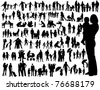 Family silhouettes - stock photo