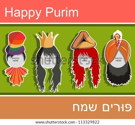 Family spirit Purim card. Place your photos on Purim characters. - stock vector