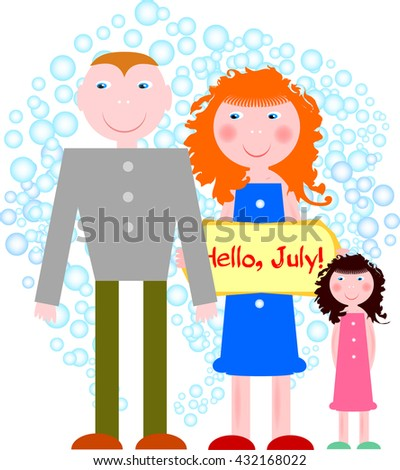Hello July Greeting Card.