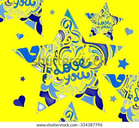 Fancy Star Illustration, with Love you text - stock vector