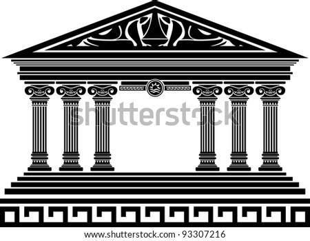 fantasy temple. fifth variant. vector illustration - stock vector