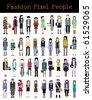Fashion Pixel People Part 3 - stock vector