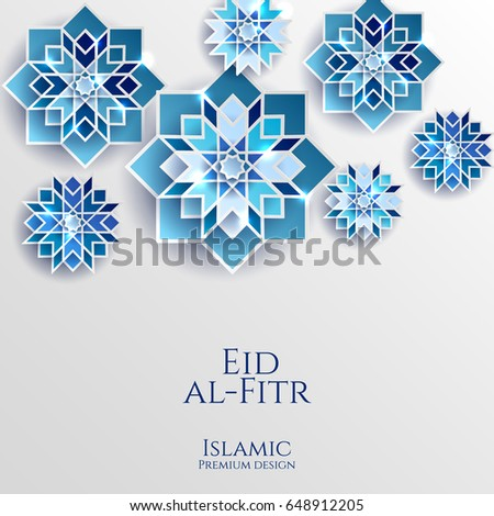 Wonderful Paper Eid Al-Fitr Decorations - stock-vector-feast-of-breaking-the-fast-celebrate-greeting-card-with-paper-cutting-style-with-bright-colored-648912205  Graphic_42074 .jpg