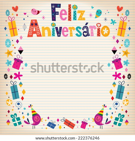 Feliz Aniversario Brazilian Portuguese Happy Birthday border lined paper retro card - stock vector