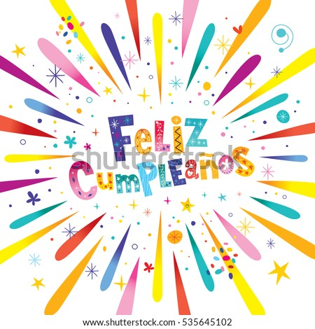 Feliz Cumpleanos - Happy Birthday in Spanish greeting card with burst explosion