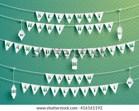Festive bunting flags with greetings. Ramadan greetings. - stock vector