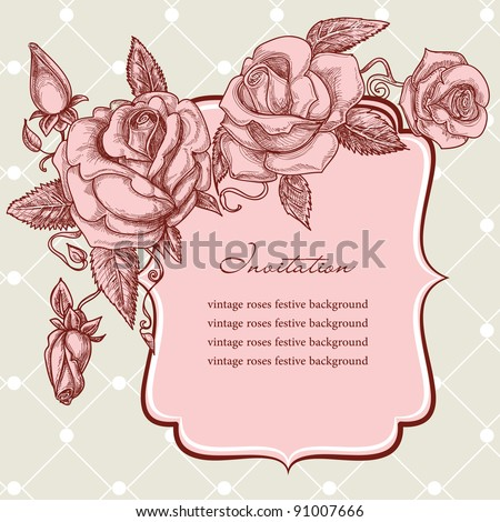 Festive events panel, vintage roses ornaments vector - stock vector
