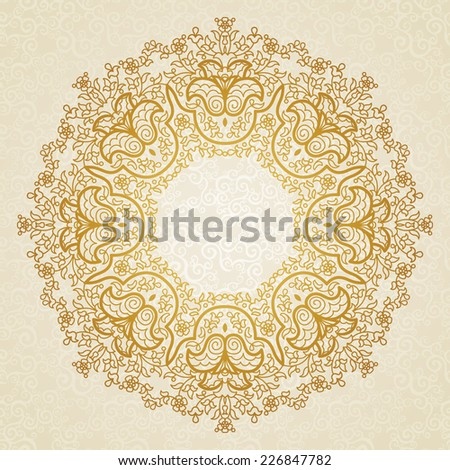 Filigree vector frame in Eastern style. Ornate element for design, place for text. Ornamental lace pattern for wedding invitations and greeting cards.Traditional vintage floral decor in gold colors. - stock vector