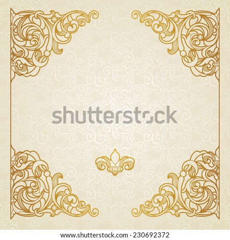 Filigree vector frame in Victorian style. Ornate element for design, place for text. Ornamental lace golden pattern for wedding invitations and greeting cards.Traditional vintage floral decor. - stock vector