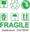fine grunge image of recycled and fragile symbol - stock vector