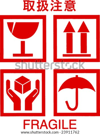 Fine vector image of red fragile symbol on cardboard 02