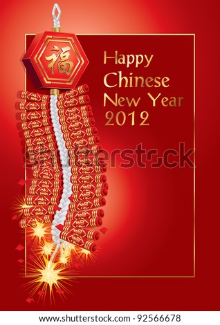 Firecrackers on Chinese New Year Card. Vector illustration. - stock vector