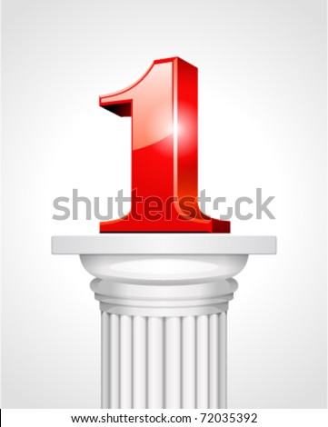 First place red 3d number one on white column - stock vector