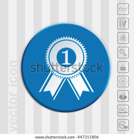 first place ribbon graphics first place ribbon rosette icon victory stock vector 587889797