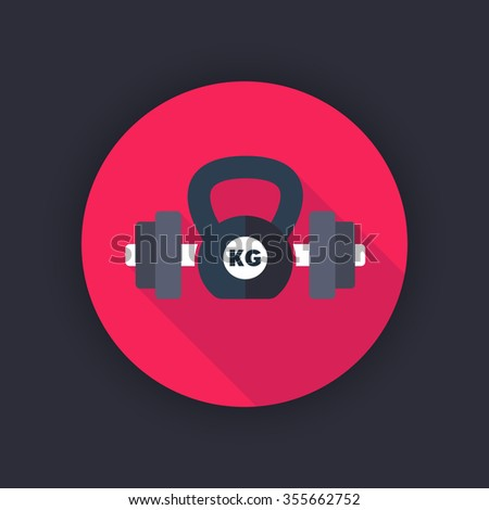 fitness, workout flat icon, barbell and kettlebell, vector illustration - stock vector