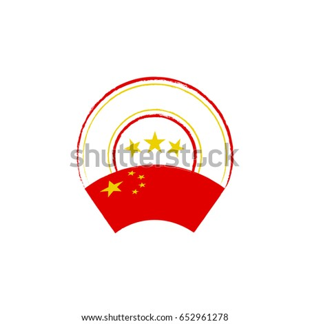 flag stamp design retro stamp chinese stock vector 652961278, Powerpoint templates