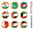 Flag buttons Asia two. Vector, each in separated layer - stock vector