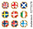 Flag buttons European two. Vector, each in separated layer - stock vector