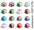 Flag icon set (part 6) Iran, Iraq, Ireland, Israel, Italy, Jamaica, Japan, Jordan, Kazakhstan, Kenya, Kiribati, North Korea, South Korea, Kuwait, Kyrgyzstan, Laos - stock photo