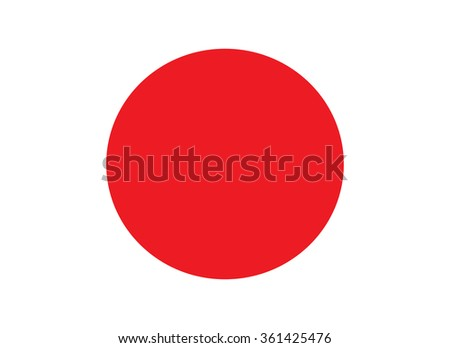 Flag Japan. Vector Illustration