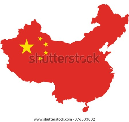 Flag map of Republic of China - stock vector