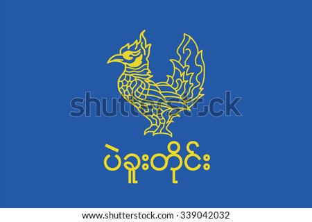 Flag of Bago Districts / Regions / States of Myanmar. Vector illustration. - stock vector