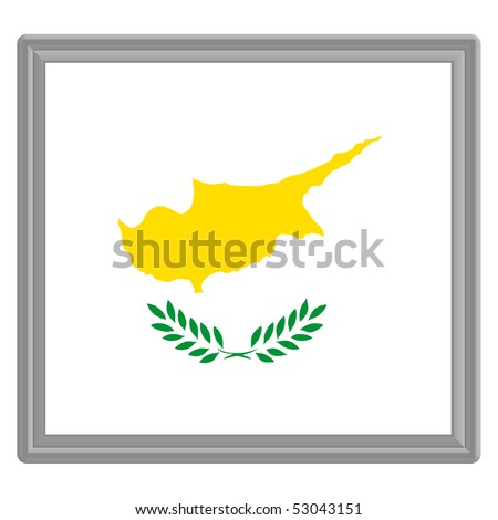Flag of Cyprus with silver frame - stock vector