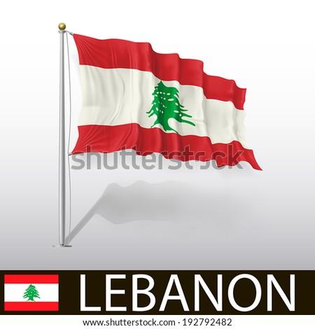 Flag of Lebanon - stock vector