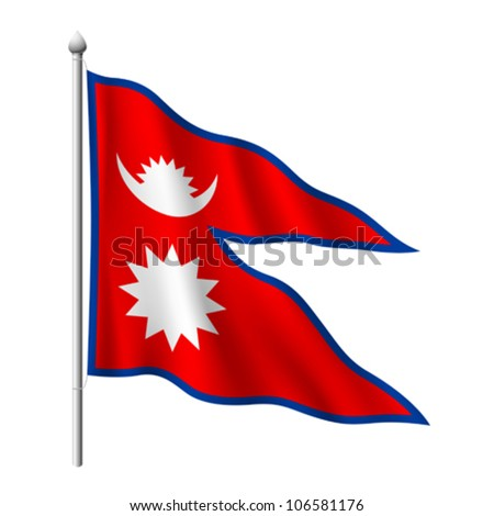 essay on me and my country nepal My country, the country of mountains, valleys, rivers and lakes is a fit abode for the gods, ooty, niligiris and the temples of south india, as kajuraho, ajanta, and ellora caves are the places we can boost of.