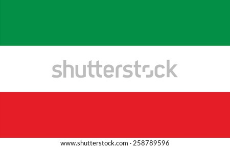 Flag of North Rhine-Westphalia - Germany. Original and simple flag isolated vector in official colors and Proportion Correctly, vector illustration isolated - stock vector