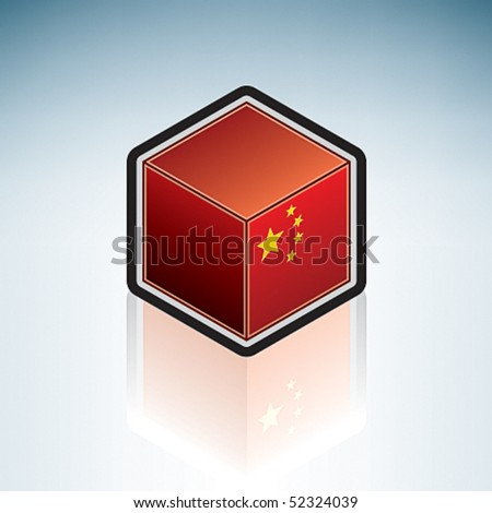 Flag of  People's Republic of China (Asia)