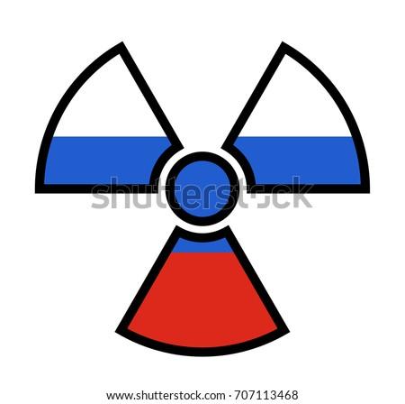 Flag Russia Symbol Radiation Metaphor Russian Stock Vector Royalty
