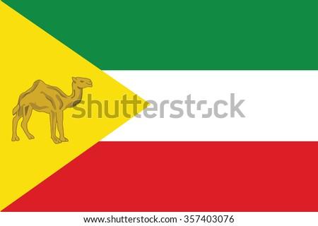 Flag of Somali Region ethnically based regional state of Ethiopia. Vector illustration. - stock vector