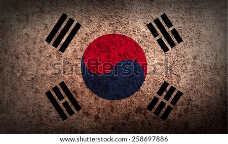 Flag of South Korea with old texture. Vector illustration - stock vector