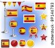 flag of spain vector - stock photo